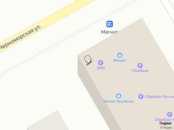 Магнит Косметик на карте Анапы