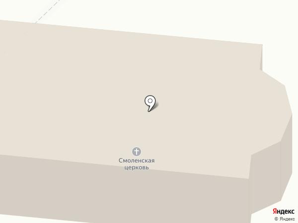 Храм Смоленской иконы Божией Матери на карте Подолино