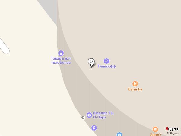 Tele2 на карте Одинцово
