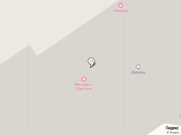 КАРДИО на карте Одинцово