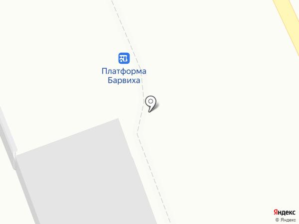 Киоск фастфудной продукции на карте Барвихи