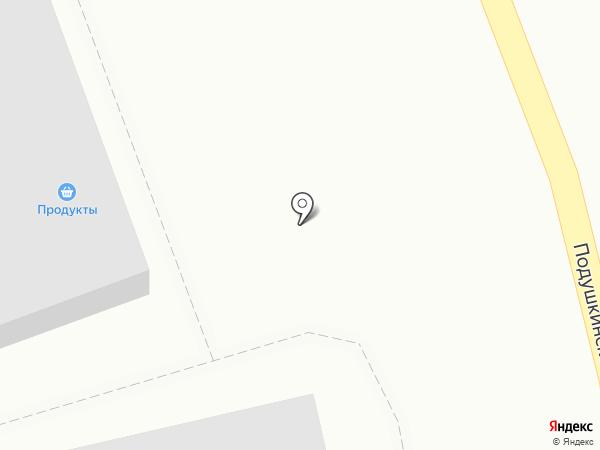 Магазин фруктов и овощей на карте Барвихи