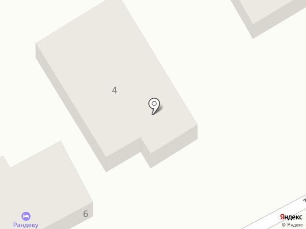 Рандеву на карте Анапы