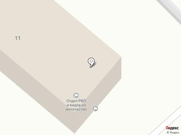 Цифрал-Сервис Одинцово на карте Одинцово