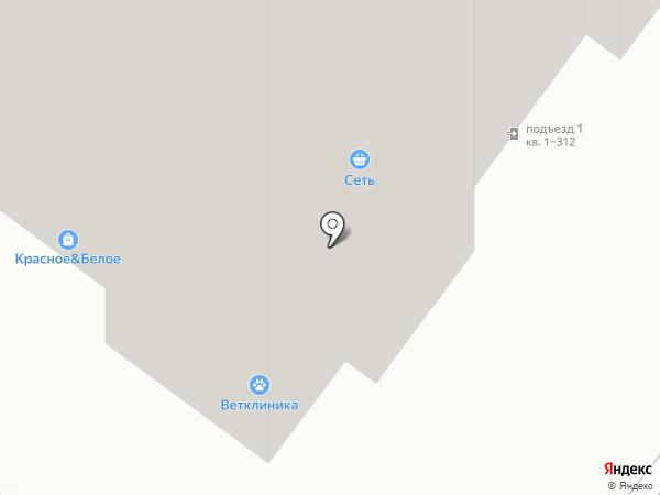 Аптека на карте Красногорска