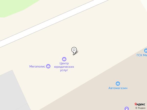 Интурист на карте Одинцово