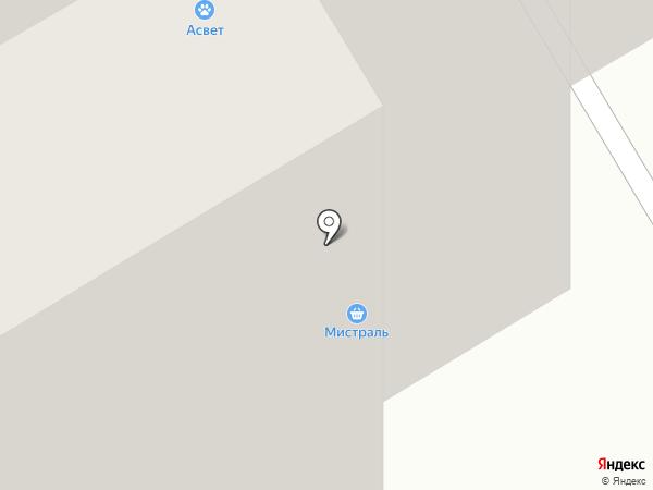 В двух шагах на карте Одинцово