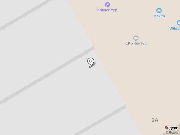 Ковчег Тур на карте Одинцово