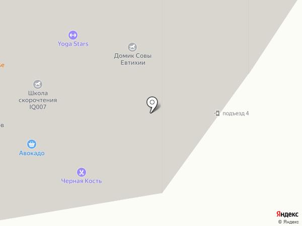 Клевер ВЭС на карте Красногорска