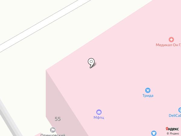 Одинцовский санитарно-эпидемиологический сервис на карте Одинцово