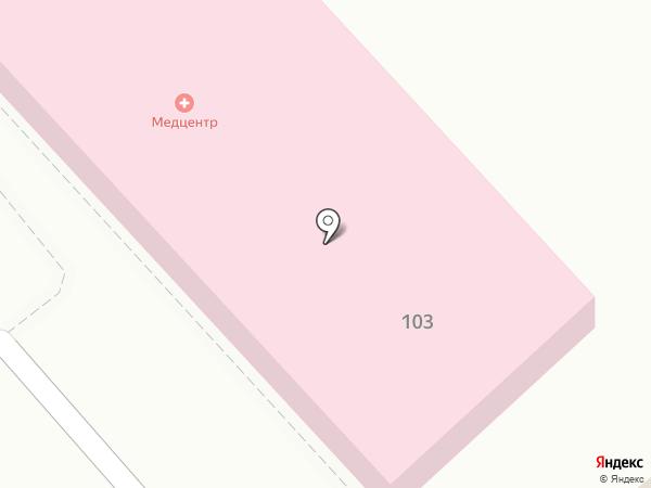 Бригантина на карте Анапы