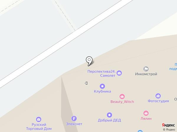 ТРК Одинцово на карте Одинцово