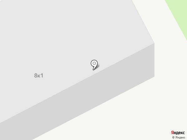 Вулканкомплект на карте Одинцово