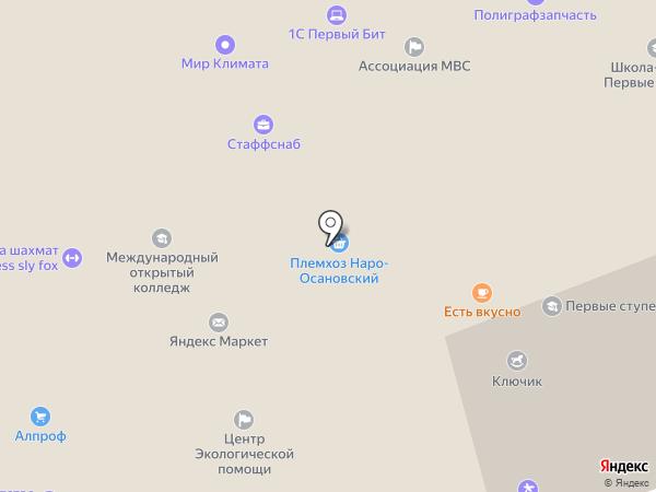 Контакт Центр Открытая Линия на карте Одинцово
