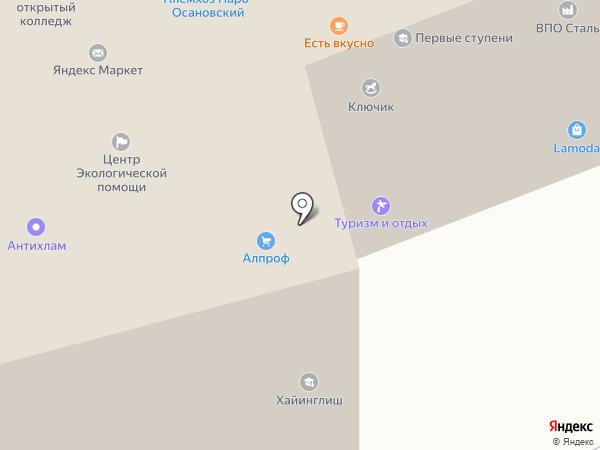 Дарвин на карте Одинцово