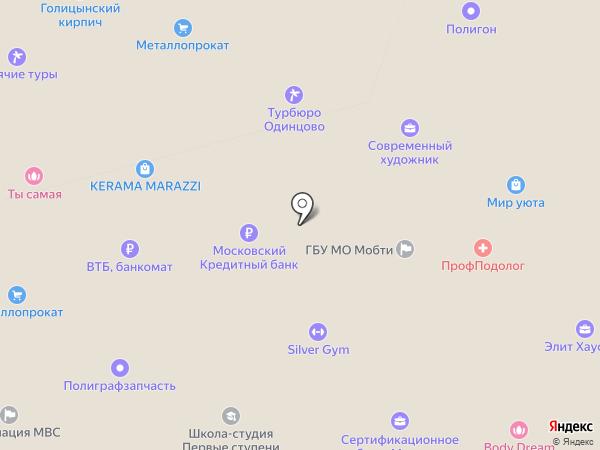 РОСТ БАНК на карте Одинцово