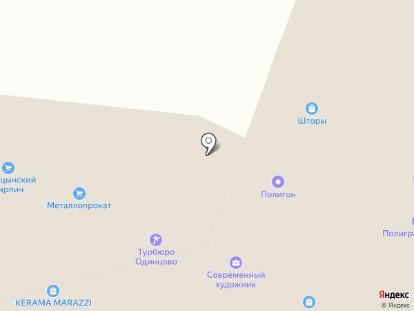 Банк Воронеж на карте Одинцово