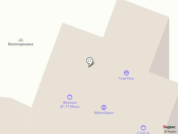 GlavTex.com на карте Одинцово