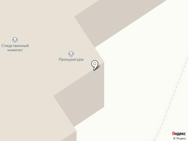 Следственный отдел на карте Одинцово