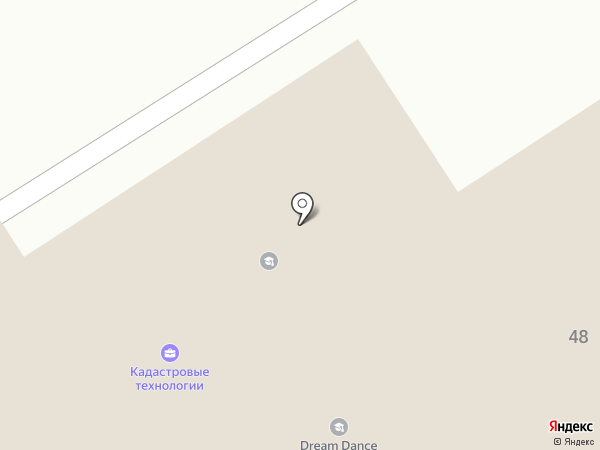 Bulldog lounge на карте Одинцово