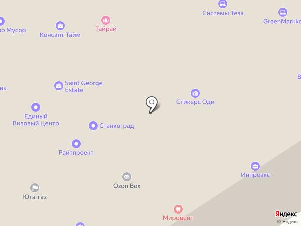 Сити Фитнес на карте Одинцово