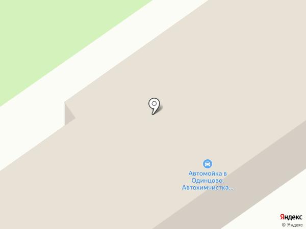 Gorodcar на карте Одинцово