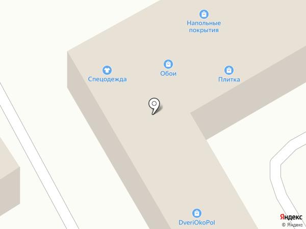 Как дома на карте Одинцово
