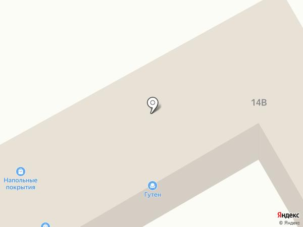 Степ на карте Одинцово