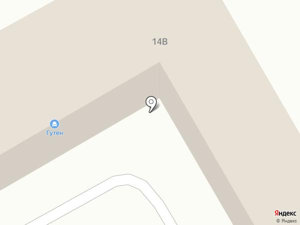 Термотренд на карте Одинцово
