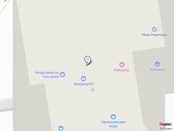 Мамино солнышко на карте Красногорска