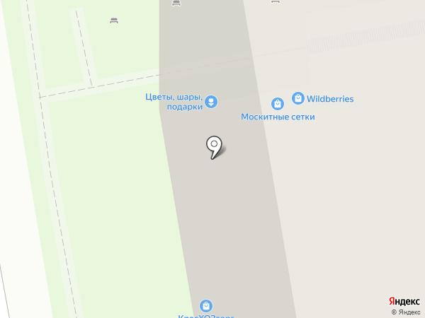 КанцПарк на карте Красногорска