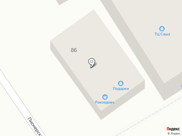 OK на карте Анапы