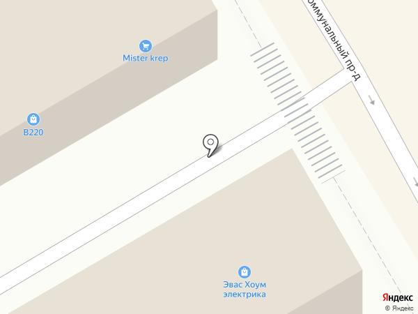 Магазин обоев и светотехники на карте Одинцово