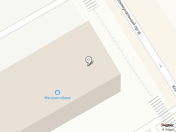 Специализированный строительный рынок на карте Одинцово