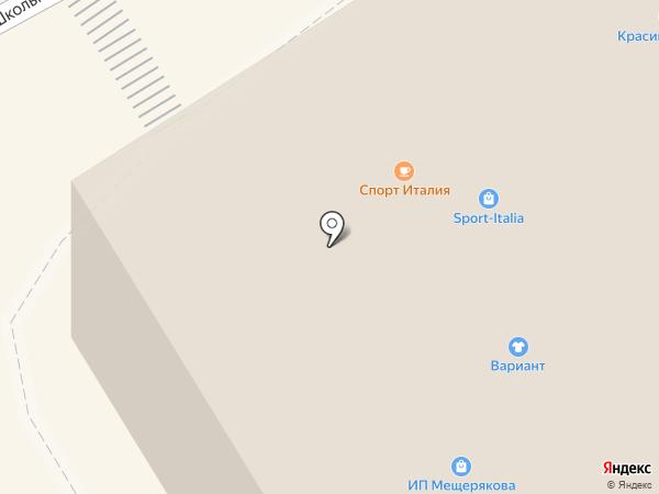 BetRun на карте Одинцово