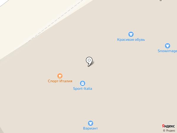 Магазин меха и кожи на карте Одинцово