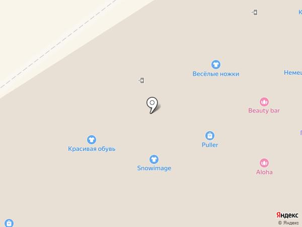 Магазин люстр на карте Одинцово