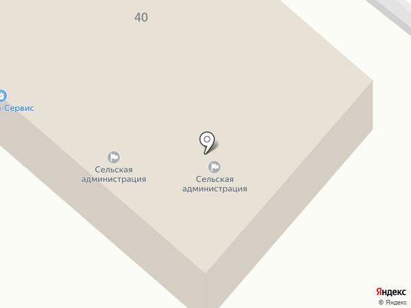 Администрация сельского поселения Барвихинское на карте Барвихи