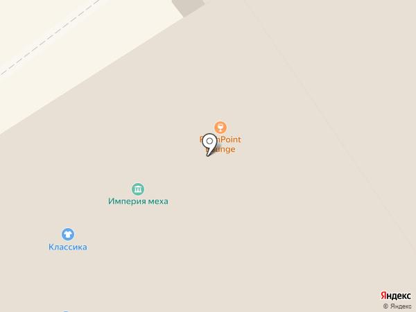 Flash Point Lounge на карте Одинцово