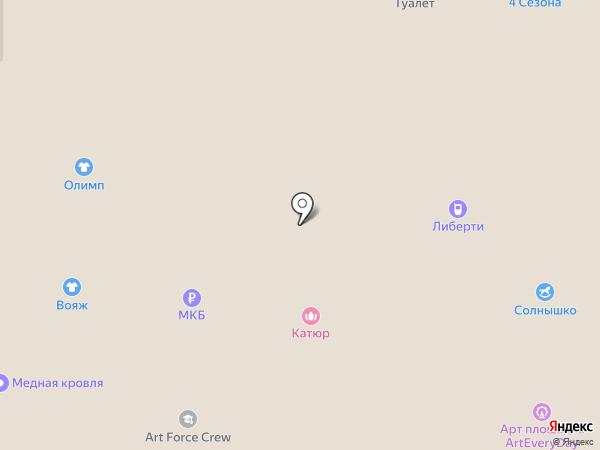 У Палыча на карте Одинцово