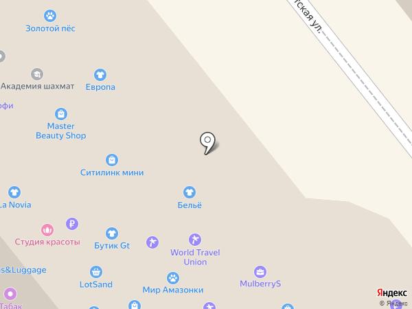 Навигатор на карте Одинцово