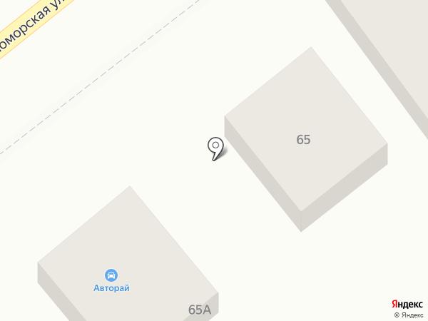 Мастерская по ремонту одежды на карте Анапы