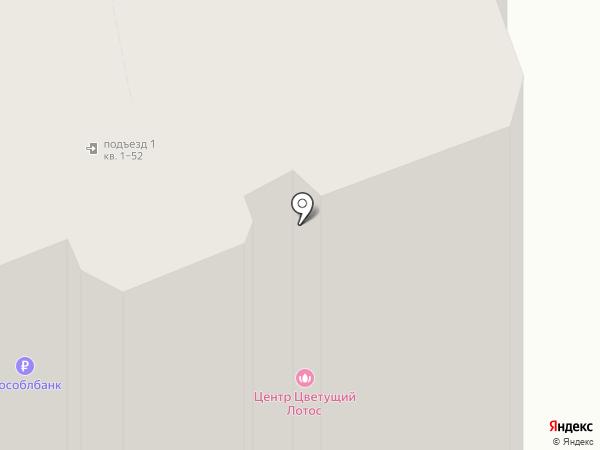 Окна Комфорта, ГК на карте Одинцово