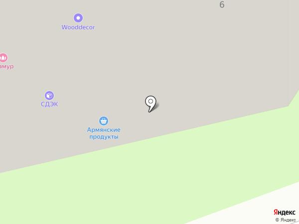 Косметичка на карте Красногорска