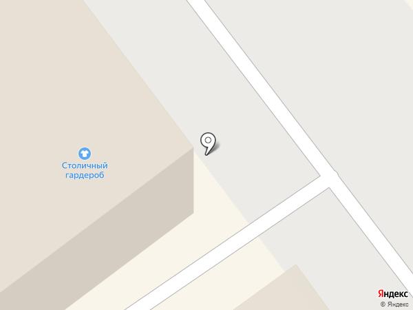 Столплит на карте Одинцово