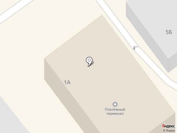 Kosmos Auto на карте Одинцово