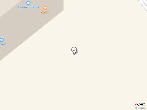 QIWI Post на карте Одинцово