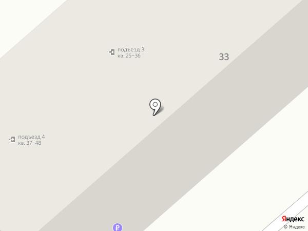 Московская Служба Коммунального Сервиса на карте Барвихи