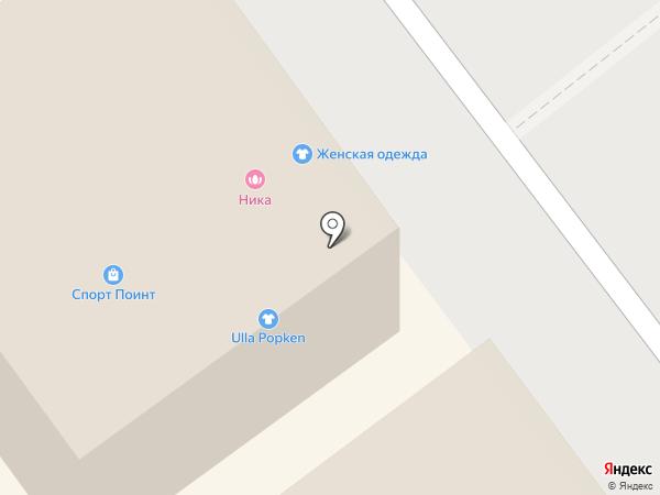 НИКА на карте Одинцово