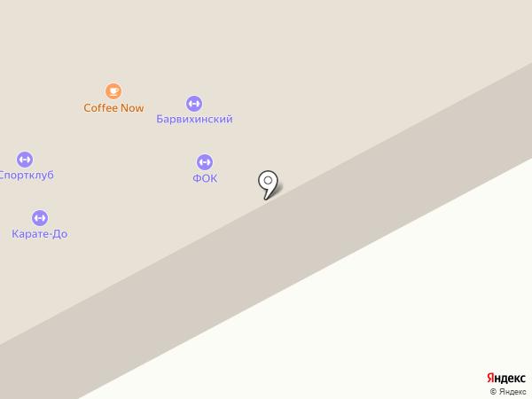 Pirouette на карте Барвихи